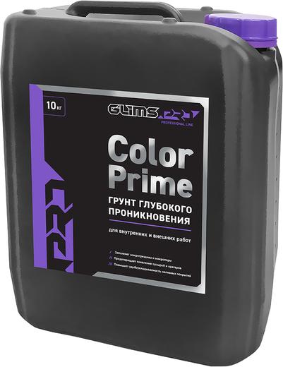 Глимс-Pro Color Prime грунт глубокого проникновения для внутренних и внешних работ (10 кг)
