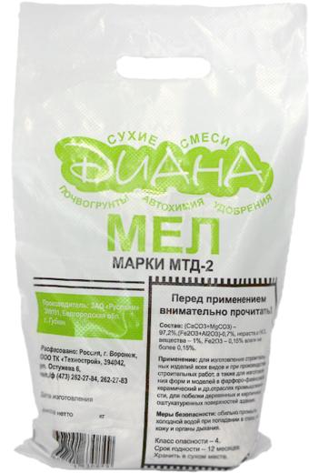 Диана МТД-2 мел (30 кг)