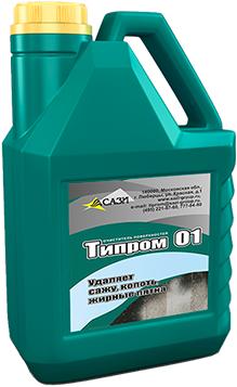 Типром 01 очиститель поверхностей