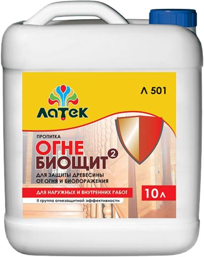 Латек Л 501 Огнебиощит-2 пропитка для защиты древесины от огня и биопоражения