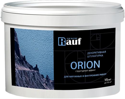 Rauf Dekor Orion декоративная штукатурка структурный эффект для наружных и внутренних работ