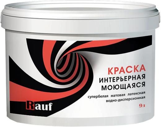 Rauf R 23 краска интерьерная моющаяся латексная водно-дисперсионная (2.5 кг) супербелая