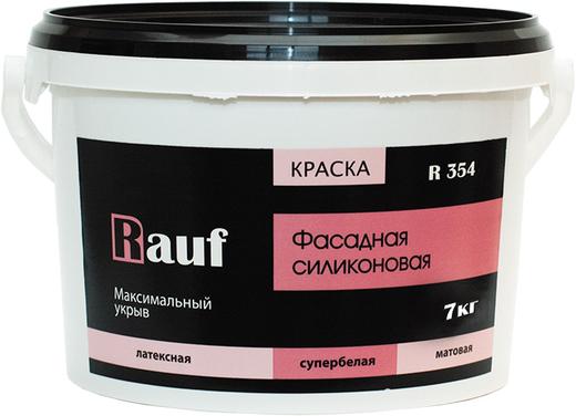 Rauf R 354 краска фасадная силиконовая латексная