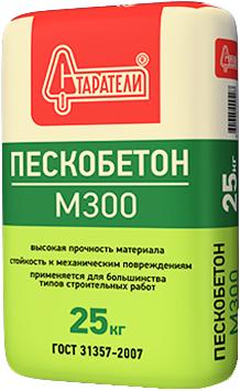 Старатели М-300 пескобетон