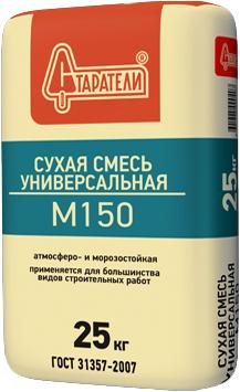 Старатели М-150 универсальная сухая смесь