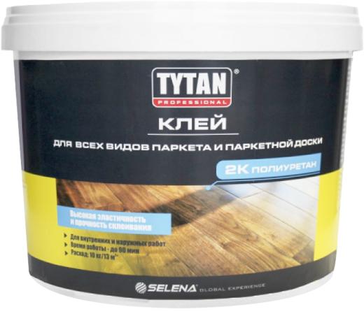 Титан Professional клей для всех видов паркета и паркетной доски двухкомпонентный