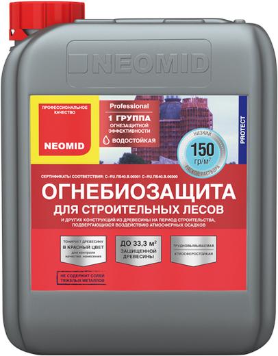 Неомид огнебиозащита для строительных лесов