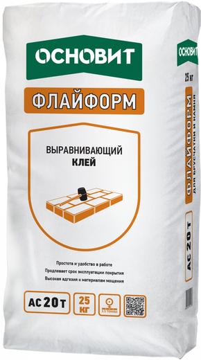 Флайформ ac 20 t выравнивающий 25 кг