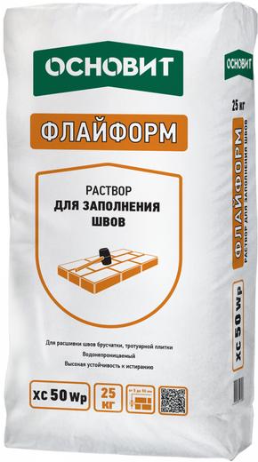 Основит Флайформ ХС 50 WP раствор для заполнения швов (25 кг) коричневый