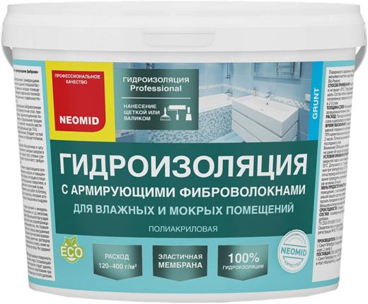 Неомид гидроизоляция с армирующими фиброволокнами для влажных и мокрых помещений полиакриловая