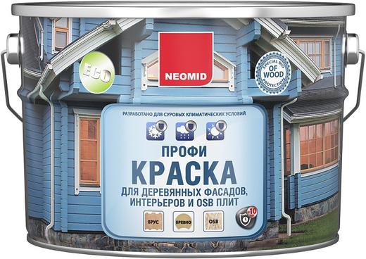 Неомид Профи краска для деревянных фасадов, интерьеров и OSB плит (9 л) белая