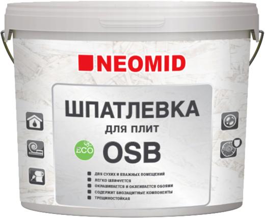 Неомид шпатлевка для плит OSB (7 кг)