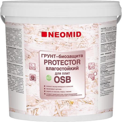 Неомид Protector грунт-биозащита влагостойкий для плит OSB (10 л)