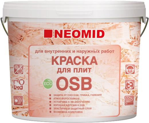 Неомид краска для плит OSB для внутренних и наружных работ (7 кг) белая