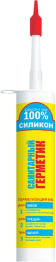 Ремонт на 100% S санитарный силиконовый герметик (260 мл) белый