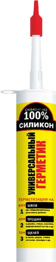 Ремонт на 100% U универсальный силиконовый герметик