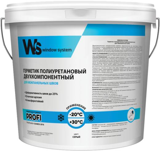 WS ПУ 724 герметик полиуретановый двухкомпонентный (12.5 кг) серый