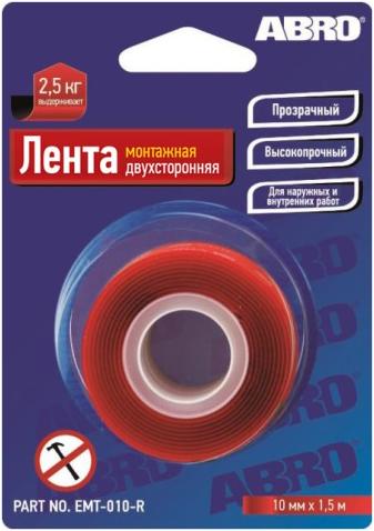 Лента монтажная двуxсторонняя Abro (20 мм*1.5 м)