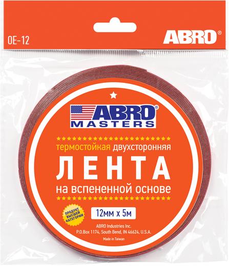 Термостойкая двусторонняя лента Abro Masters