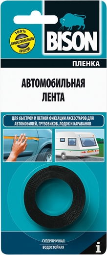 Клейкая лента двусторонняя Bison Car Fix Carte