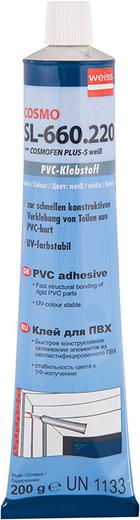 Космофен SL-660.220 клей для ПВХ