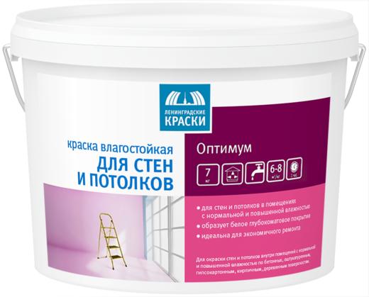 Ленинградские Краски Оптимум краска для стен и потолков (14 кг) белая