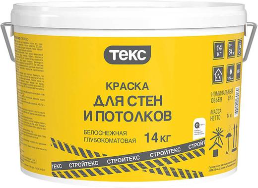 Текс Стройтекс краска для стен и потолков (25 кг) белоснежная