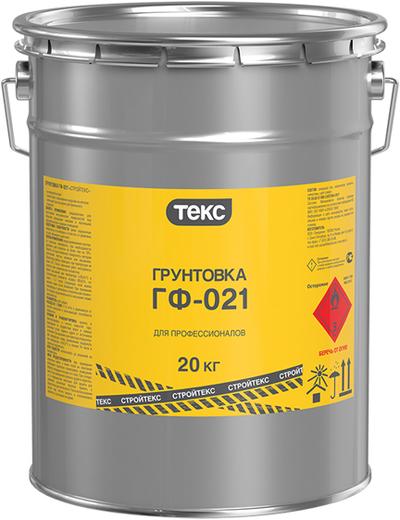 Текс Стройтекс ГФ-021 грунтовка для профессионалов