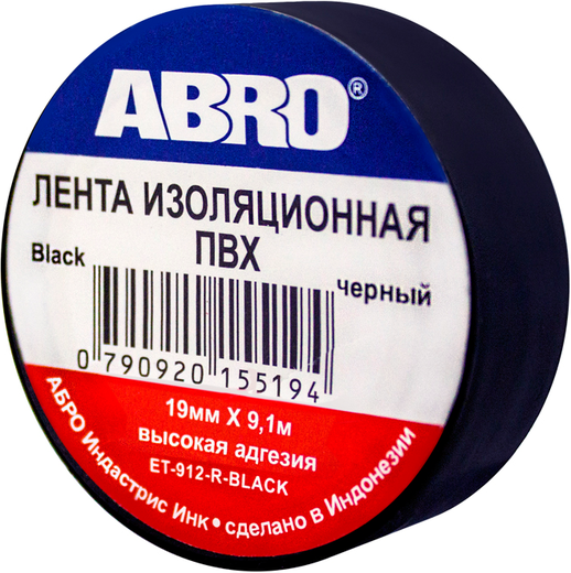 Лента изоляционная ПВХ Abro (19 мм*9.1 м) белая