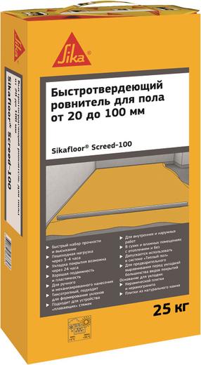 Sika Sikafloor-206 Screed быстротвердеющий ровнитель для пола (25 кг)