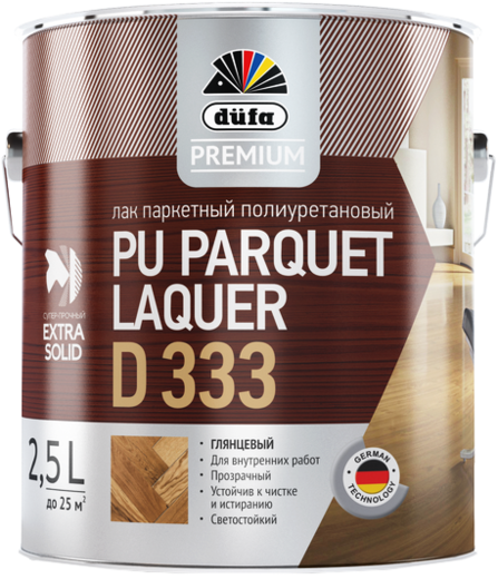 Dufa Premium PU Parquet Laquer D333 лак паркетный полиуретановый (2.5 л)