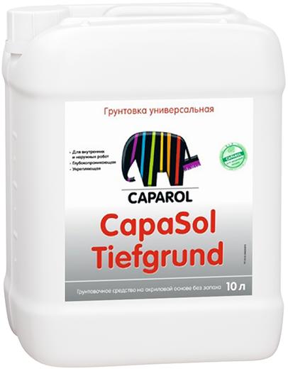 Caparol CapaSol Tiefgrund грунтовка универсальная (10 л)
