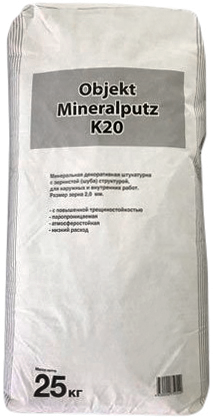 Caparol Objekt Mineralputz K20 минеральная декоративная финишная штукатурка (25 кг)
