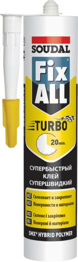Soudal Fix All Turbo супер быстрый клей на базе гибридных полимеров SMX (290 мл) белый