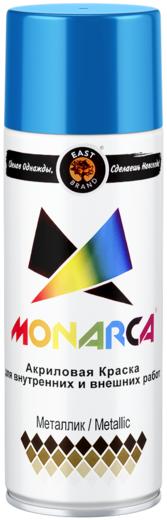 Monarca акриловая краска аэрозольная эффект металлик (520 мл) яркий хром