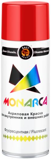 Monarca акриловая краска аэрозольная флуоресцентная (520 мл) белая