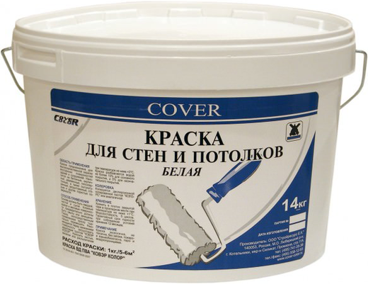 Cover краска для стен и потолков