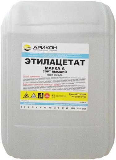 Арикон этилацетат (21.5 л)