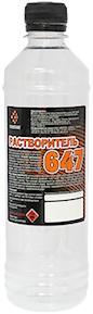 Ивитек Р-647 растворитель (1 л)