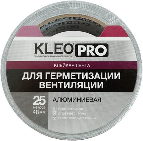 Клейкая лента для герметизации вентиляции Kleo Pro (48 мм*25 м)