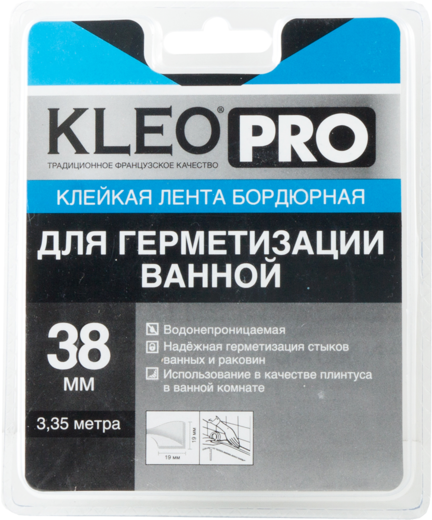 Клейкая лента бордюрная для герметизации ванной Kleo Pro (38 мм*3.35 м)