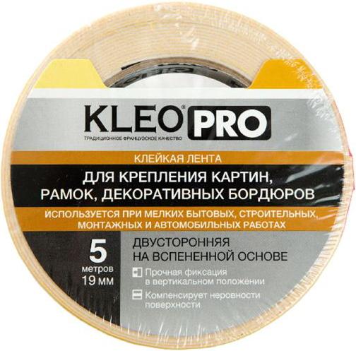 Клейкая лента двусторонняя Kleo Pro (12 мм*5 м)