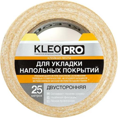 Клейкая лента для укладки напольных покрытий двусторонняя Kleo Pro