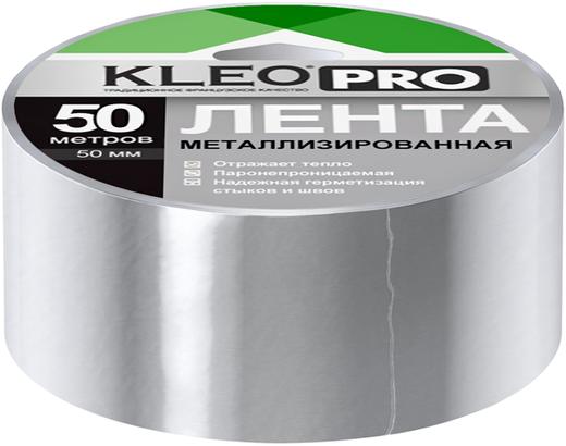 Клейкая лента для монтажа воздуховодов металлизированная Kleo Pro (48 мм*25 м)