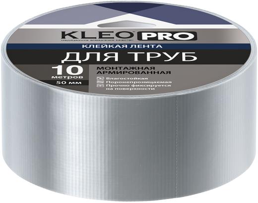 Клейкая лента для труб армированная Kleo Pro (48 мм*50 м)