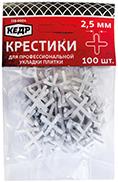 Крестики для плитки Кедр (2 мм)
