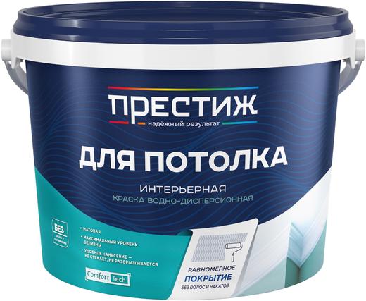 Престиж W1 краска для потолка акриловая водно-дисперсионная (13 кг) супербелая