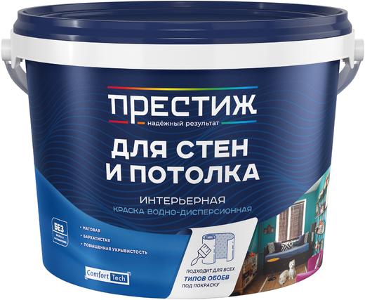 Престиж W3 краска для стен и потолков акриловая водно-дисперсионная