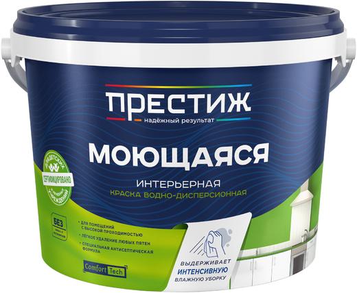 Престиж W4 краска моющаяся акриловая водно-дисперсионная
