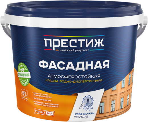 Престиж F20 краска для фасада акриловая водно-дисперсионная (13 кг) супербелая